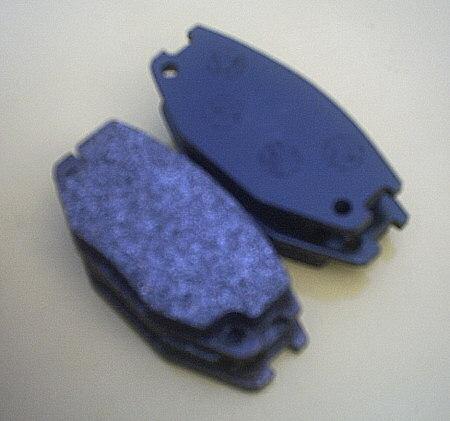 B1000 Liefersortiment Ersatzteile Bremsbelag